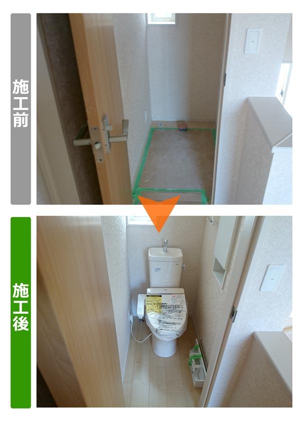 石巻便利屋フォーカスの新築美装現場(新築戸建て2階トイレ清掃作業写真)