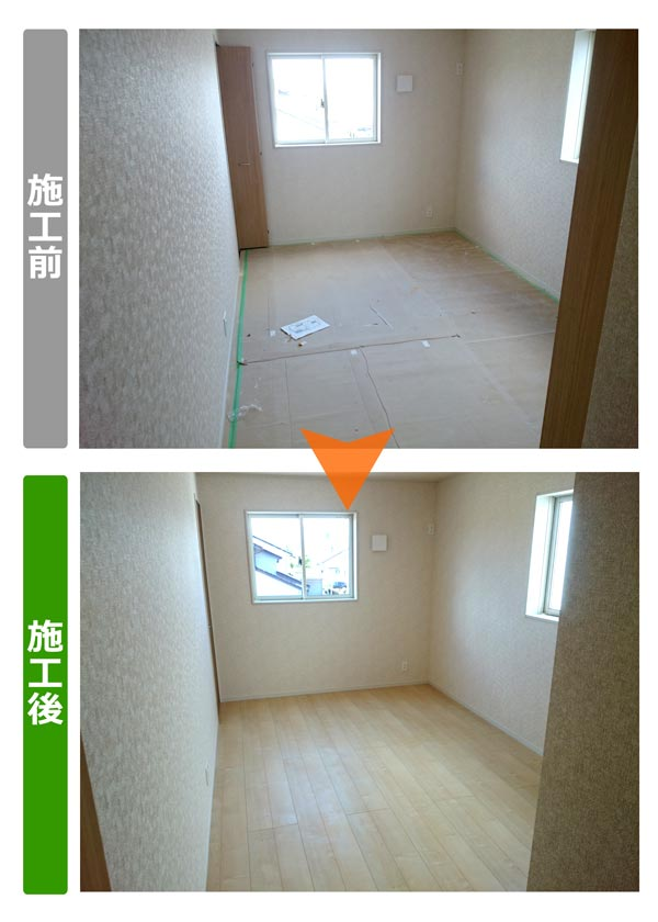石巻便利屋フォーカスの新築美装現場(新築戸建て2階洋室の清掃作業写真)