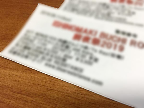 石巻便利屋フォーカスの並び代行事例(直前のご依頼でライブハウスチケット購入代行)