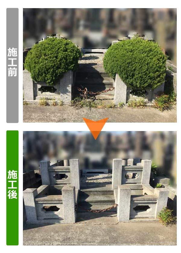 石巻便利屋フォーカスのお墓の植木伐採事例(墓所内の低木2本伐採処分)