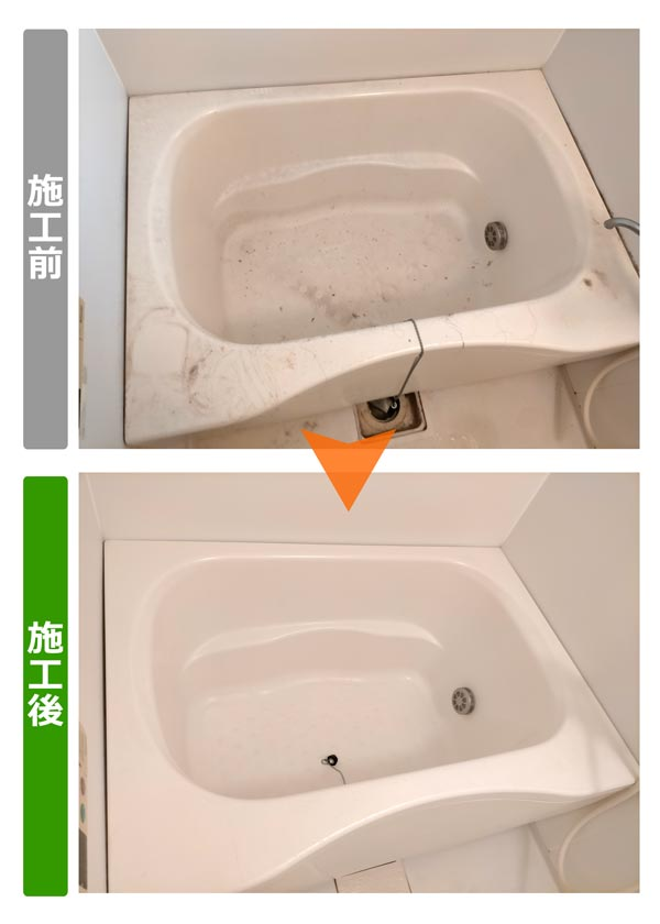 石巻便利屋フォーカスの引っ越し手伝い現場紹介写真(浴室の浴槽掃除)