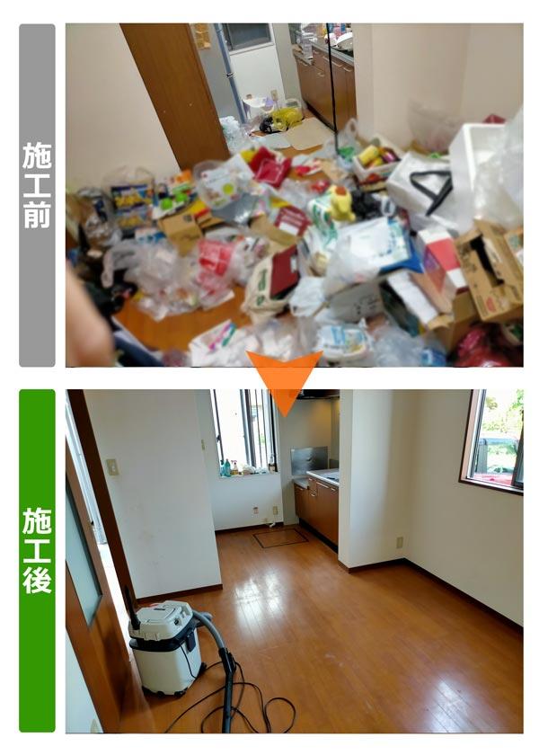 石巻便利屋フォーカスの引っ越し手伝い現場紹介写真(キッチンと洋室の片付け、清掃作業)