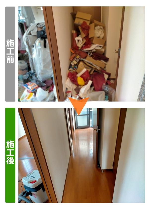 石巻便利屋フォーカスの引っ越し手伝い現場紹介写真(廊下の片付け、清掃作業)