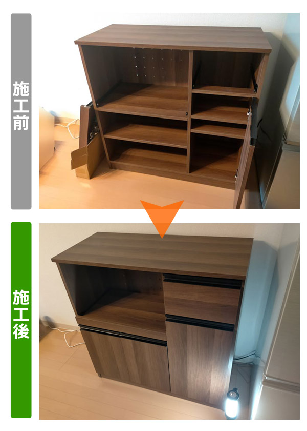 石巻便利屋フォーカスの家具組み立て代行事例(食器棚の調整、組み立て代行の作業前・作業後の様子)
