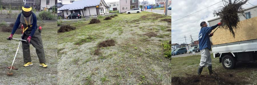 便利屋フォーカスに分譲地の草刈りご依頼のお客様の声紹介